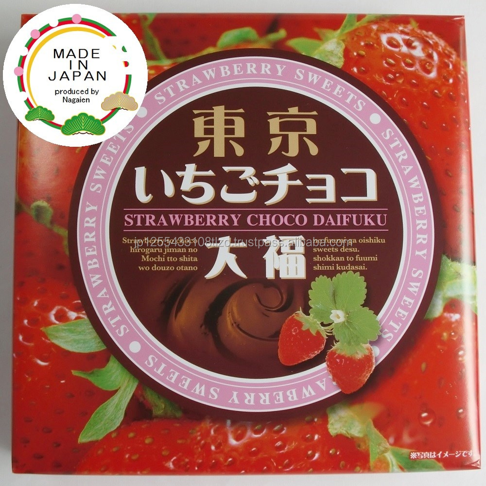 Tokyo Strawberry Chocolate Daifuku ( stuffed rice cakes ) 16 per box ( 32 boxes per case ) Made in Japan Perfect for tea time