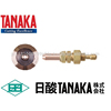 1220N for LPG is the best nozzle for LPG cutting manufactured by Nissan Tanaka.