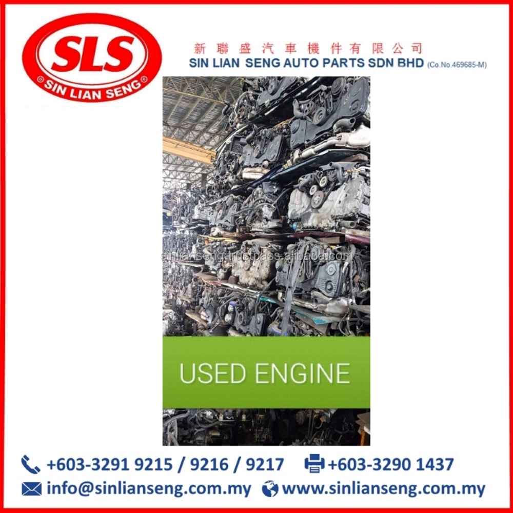 Used ENGINE SUBARU Car for Sale