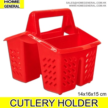 PLASTIC FLATWARE CADDY, CUTLERY ORGANIZER, UTENSIL DRYING RACK HOLDER FOR KITCHEN COUNTERTOP, 4 SLOTS DRAINER