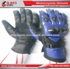 Full Finger Hand Protection REAL Leather Motorcycle Gloves