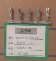 DJ622-D2.8*0.5A plug wire harness connector crimp Terminal