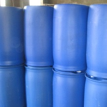 best quality used plastic drums for sale at cheap prices