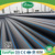 225mm HDPE pipe for Water line, Irrigation, Desalination project
