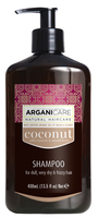 arganicare shampoo - 400 ml - for dull, very dry & frizzy hair