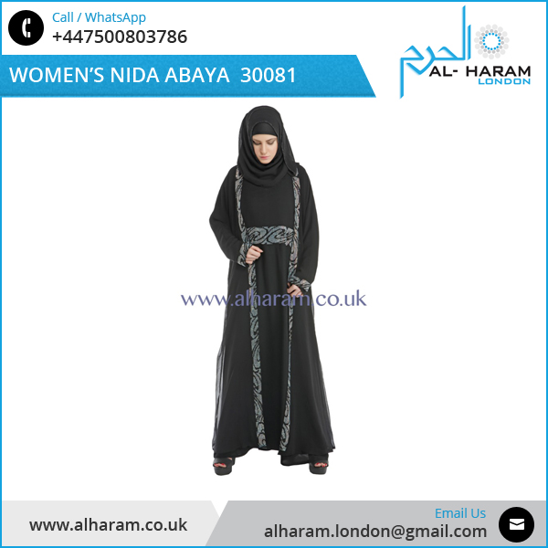 Muslim Dress Abaya/ Islamic Abaya and Hijab Clothing Available at Affordable Rates
