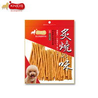 Factory Price Delicious Dog Food Stick With Cheese