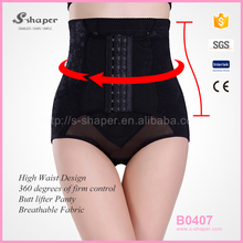 S-SHAPER Panty Girdle Underwear Teen Girls Briefs Tumblr,Lingerie,New Style Hot Sex Sexy Corset