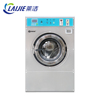 Wholesale laundry equipment best coin operated commercial washer and dryer coin washer