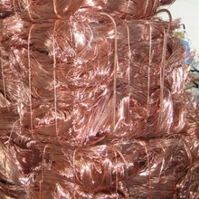 Copper Wire Scrap,Mill-berry Copper 99.9%