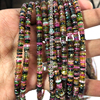 Natural Watermelon Tourmaline Multi Faceted Tyre Beads