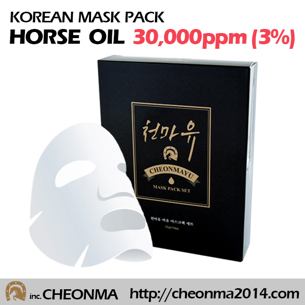 High quality best selling natural care korean beauty skin care face mask moisturizing cheonmayu mayu mask pack