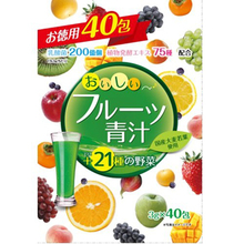 Fruit & Green Vegetable drink (3g x 40 sachets) Made in Japan