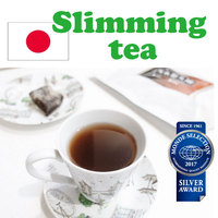 Japan Made Slimming Tea Quot Metabome