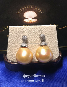 Thailand Pearl earring freshwater pearl