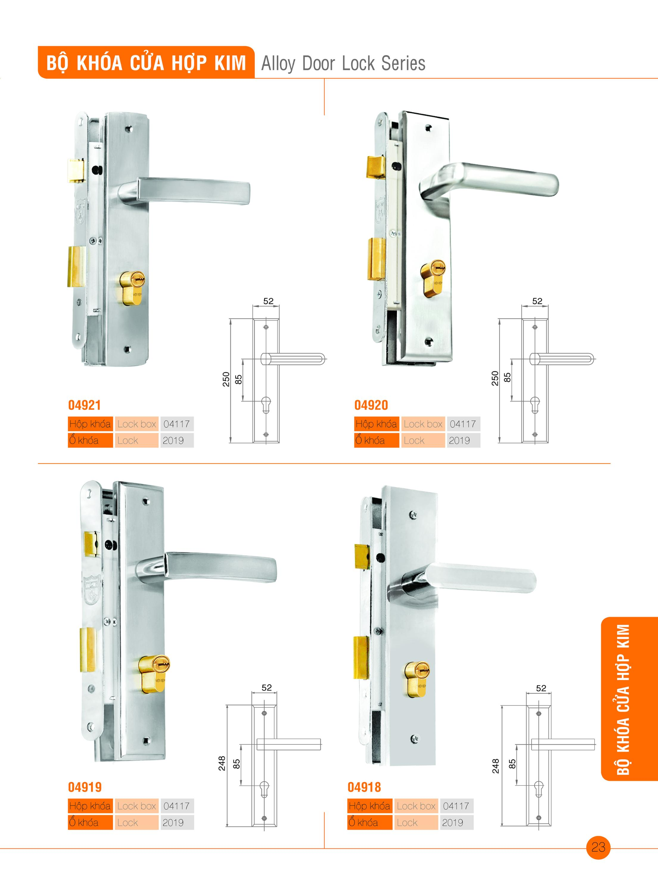 Alloy door lock series (Lock 2019)