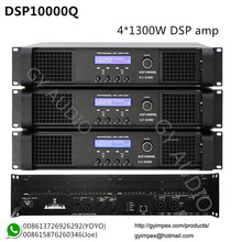 GY AUDIO 1300W 4 channel DSP power amplifier