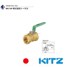 Reliable and Cost-effective kitz ball valve with multiple functions made in Japan