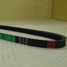 (Made in Japan) Bando Drive Belt for HONDA <strong>LEAD</strong> 90 (23100-GC8-0000)