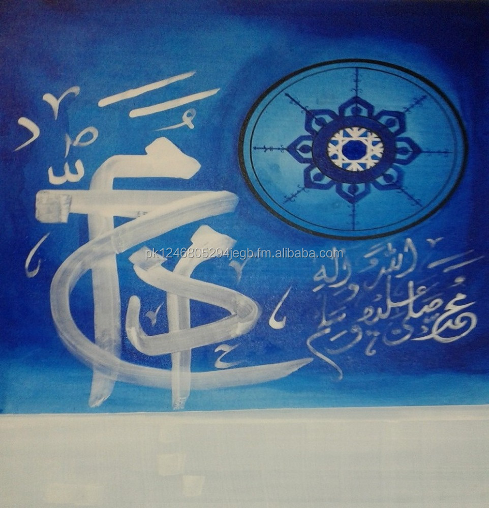arabic calligraphy paintings