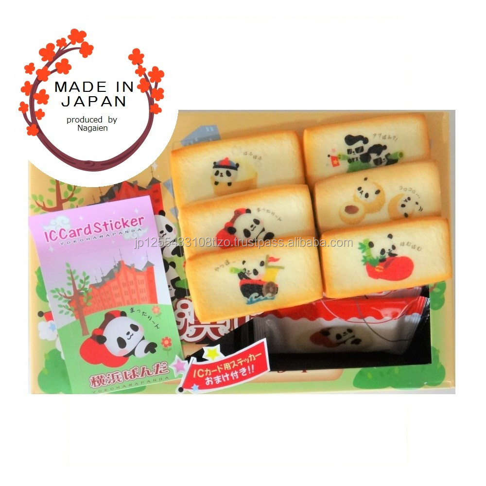 Unique panda print butter cookies bonus sticker included made in Japan