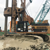 [ Winwin Used Machinery ] Used Rotary Drilling rig IMT AF300 2014yr For Sale