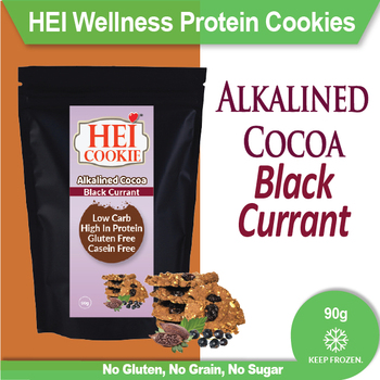 HEI Wellness Alkaline Cocoa Cookies - Black Currant (Cocoa Butter - Xylitol)