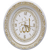 Gold, Silver, White, Islamic Wall Clock