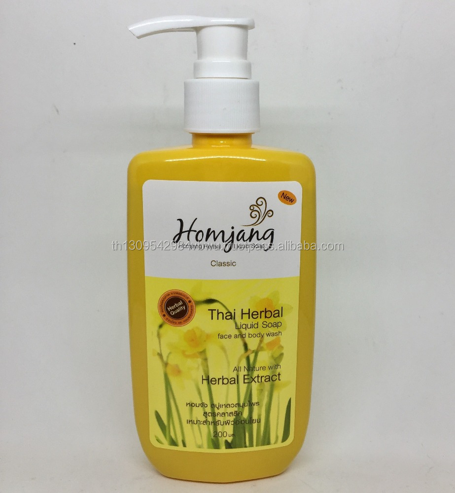 HOMJANG Thai Herbal Liquid Soap
