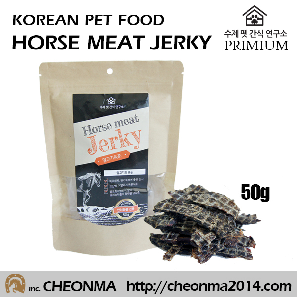 High quality diagestable korean pet food horse meat jerky pet health food Homemade snack lab horse meat jerky