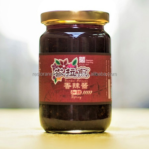 March Expo Malaysia Sambal Belacan Chili Shrimp Paste Spicy Oriental Hot Sauce Taste (Big)