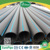 PE 100 HDPE PIPE 315MM 300MM