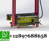Highly Construction Tupo 8 Automatic Rendering Machine