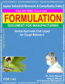 formula document for making Herbal Ayurvedic Oral Liquid For Cough Reliever-I