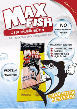 MAX FISH 80 g Crab Flavor Thailand SNACK Fish Snack Dried Snack Halal snack Product of Thailand