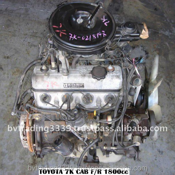 USED CAR ENGINE TOY 7K - FR AT CARBURATOR PICK UP LITEACE GOOD QUALITY