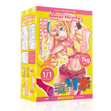 Japanese Toy Product Real body + 3D bone System Sexy Love Doll Child Size Silicone