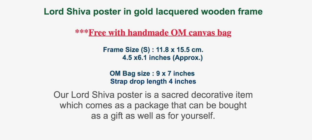 Lord Shiva poster in frame (S size) ** Free with handmade OM canvas bag