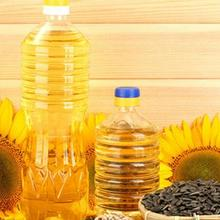 Refined Sunflower Oil (RSFO) / Refined Sunflower Cooking Oil Factory price