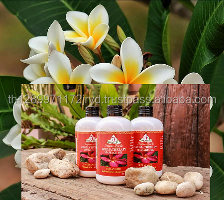 AROMATHERAPY MASSAGE OIL - FRANGIPANI 100% NATURAL