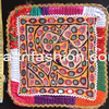 Handicraft Mirror Embroidered Work Patch - Multicolored Gamthi Rabari Work Patches - Hand Embroidery Kutch Mirror Work Patches