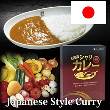 Best-selling and tasty healthy food/Japanese curry sauce at reasonable prices , sample order available