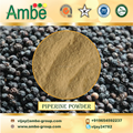 Piperine Powder 95%, Black Pepper Extract Powder