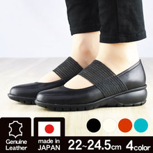Shoes all brands, ladies flat belly shoes, latest design belly shoes from Japan hanokaze