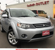 Mitsubishi OUTLANDER Used car Leading car exporter Lead Solution Japan