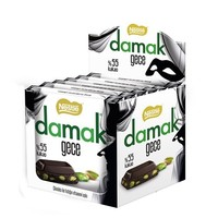 For Nestle Damak 80Gr Chocolate Original Cheap Best Chocolate