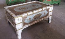 Wooden & Brass Panel Coffee Table