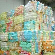 100% Clean and dry unused off cuts pu foam scrap in bales prices