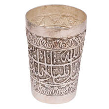 Handmade Silver Plated Brass Lassi Glass with Persian Language Engraved SBF-602