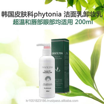 PHYTONIA Natural Botanic make up remover Cleanser